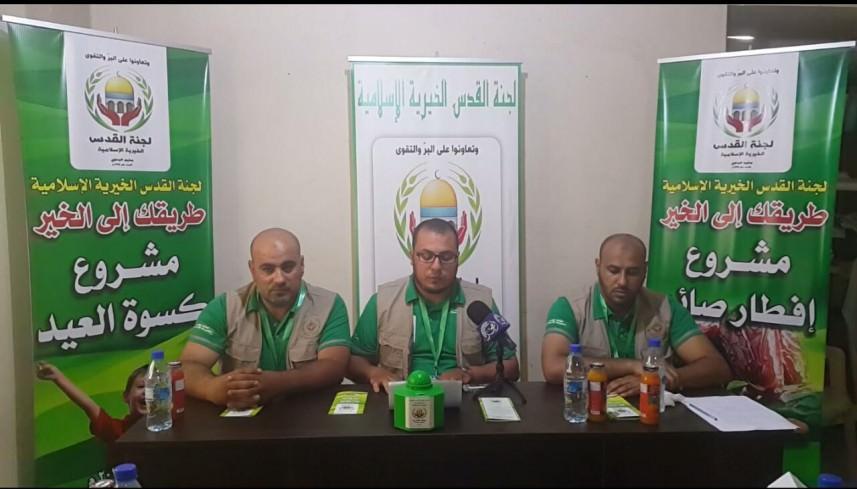 القدس الخيرية تطلق أعمالها الخيرية لمساعدة المحتاجين في البداوي