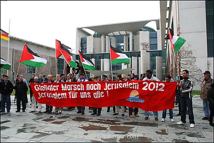 إحياء ذكرى يوم الارض في برلين تحت شعار القدس لنا جميعا