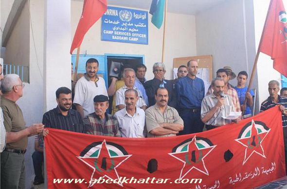 اعتصام للجبهة الديمقرطية لمطالبة الاونروا بزيادة خدماتها لابناء البداوي