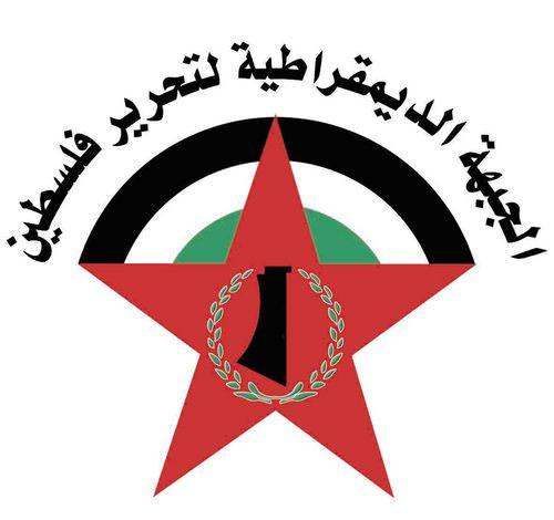 اعتصام للجبهة الديمقراطية في طرابلس تضامناً مع الأسرى