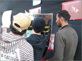معرض صور للنادي الثقافي الفلسطيني في مخيم البداوي