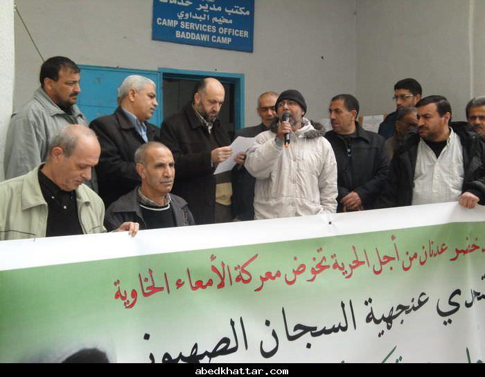تحالف القوى || اعتصاما في البداوي تضامنيا مع الاسرى في السجون الصهيونية