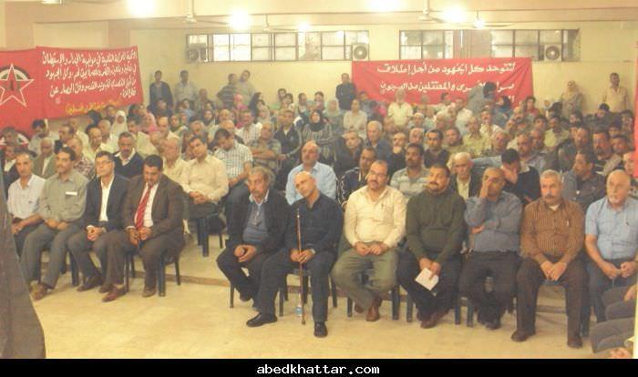 مهرجان سياسي بمناسبة اليوم العالمي للتضامن مع الشعب الفلسطيني