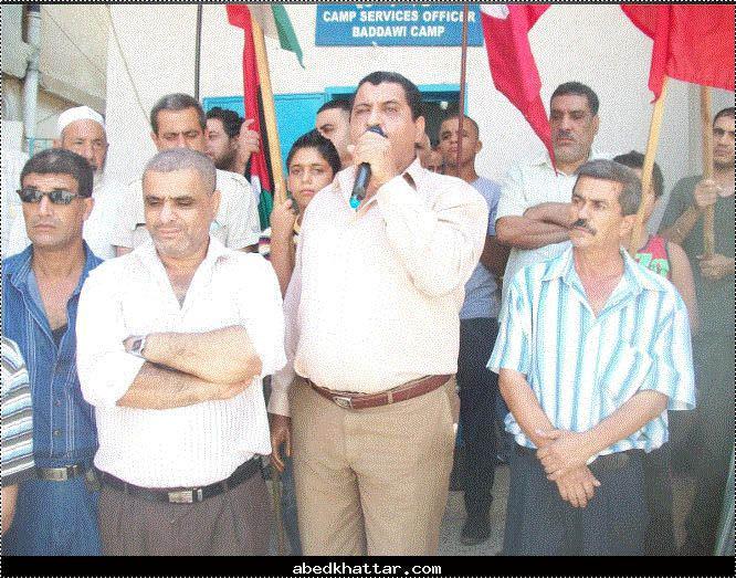 اعتصام جماهيري امام مكتب مدير خدمات المخيم في الاونروا