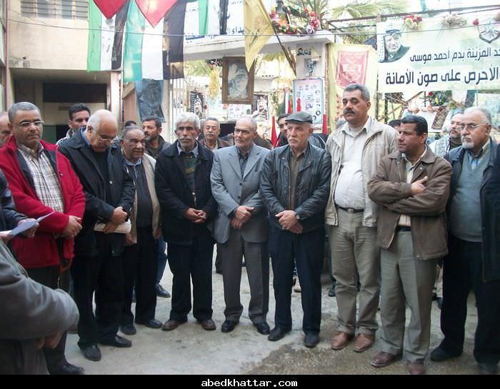 مسيرة جماهيرية بمناسبة التاسع من اذار يوم شهيد الجبهة الشعبية