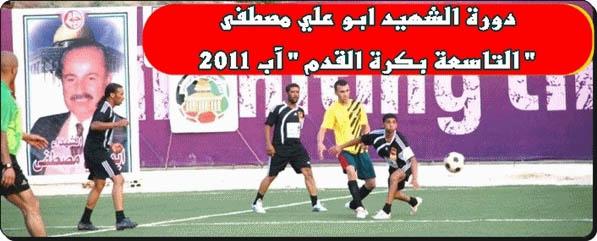 ���� ������� ���� ������ ��� ��� ����� ������� ���� ����� 2011