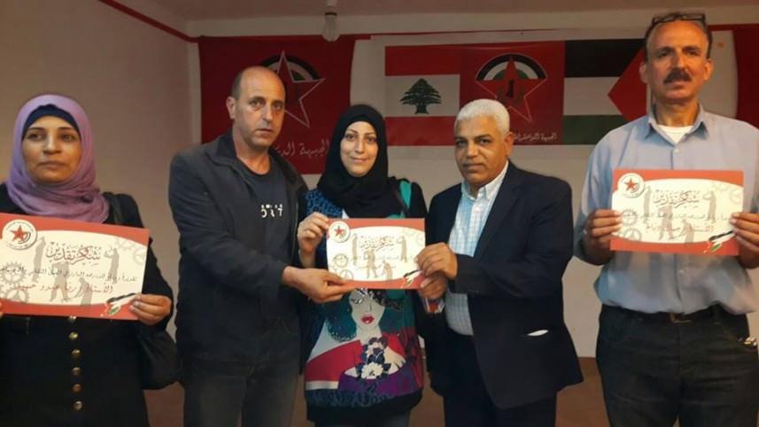مهرجان بذكرى النكبة وعيد العمال في مخيم البداوي