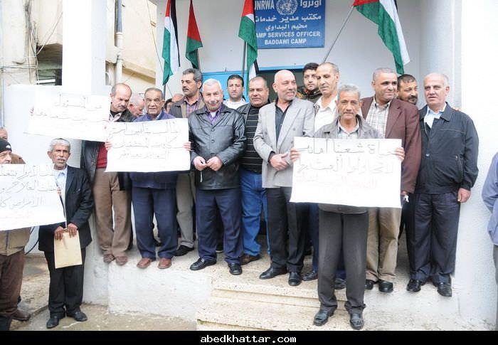 اعتصام جماهيري حاشد في مخيم البداوي ضد تقليصات الانروا