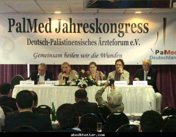 تقرير مؤتمر تجمع الاطباء الفلسطينيين في مدينة فرانكفورت