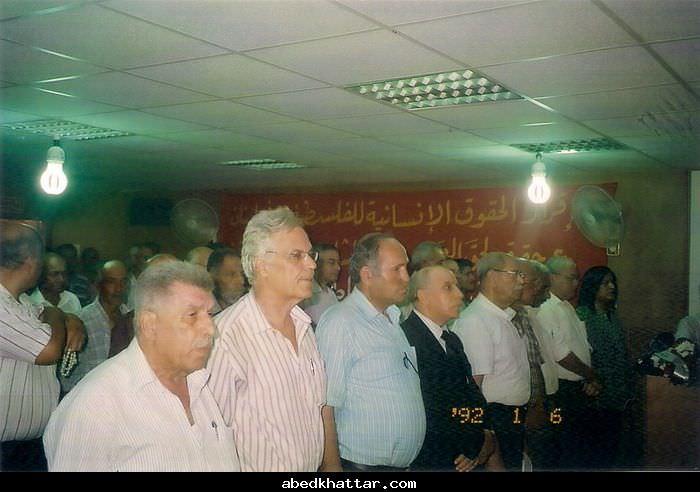 مؤتمر شهداء مسيرة العودة في مخيم مارالياس