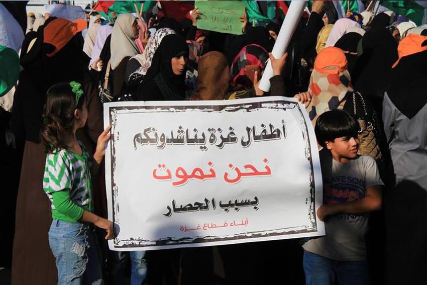 سكان غزة يعيشون بدولارين في اليوم في ظل اشتداد وطأة الحصار الخانق