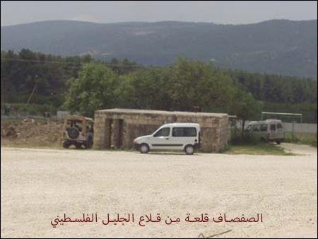 بلدة الصفصاف - قضاء صفد - الجليل الاعلى - فلسطين المحتلة