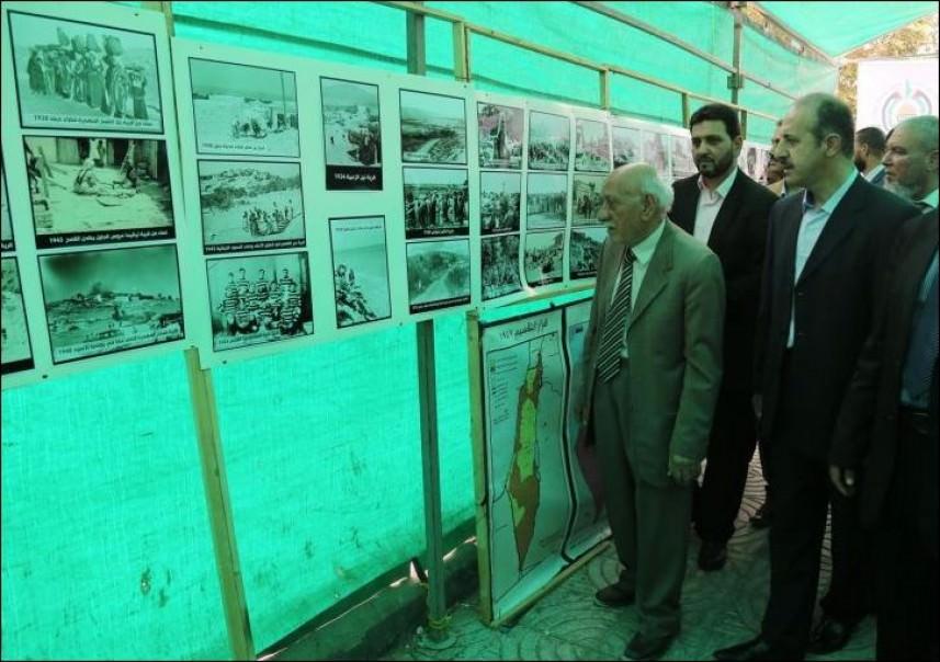 افتتاح معرض للصور بغزة بعنوان شاهد النكبة