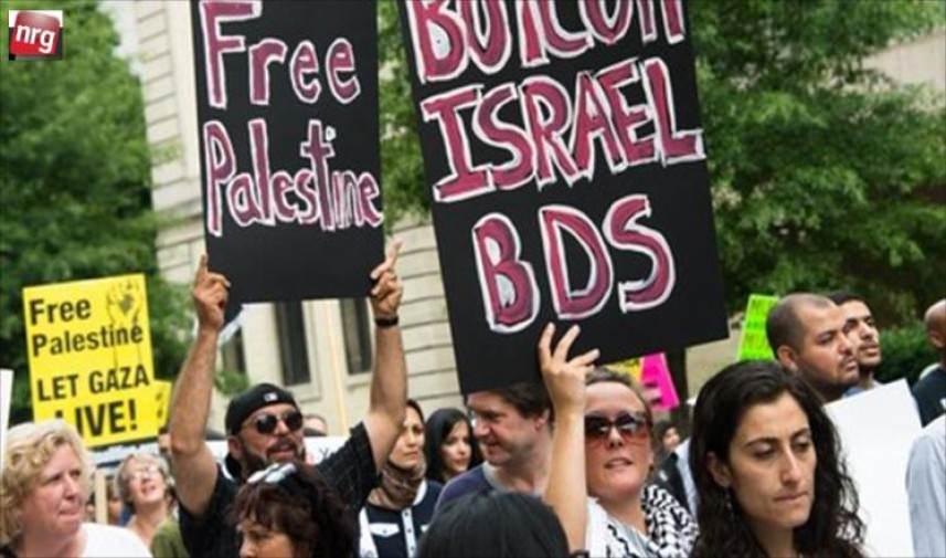 نشطاء عالميون في حركة المقاطعة يتمنون زوال إسرائيل