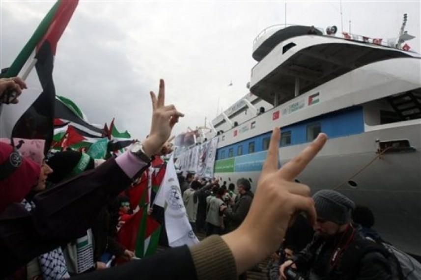 أسطول حرية نسائي إلى قطاع غزة قريباً
