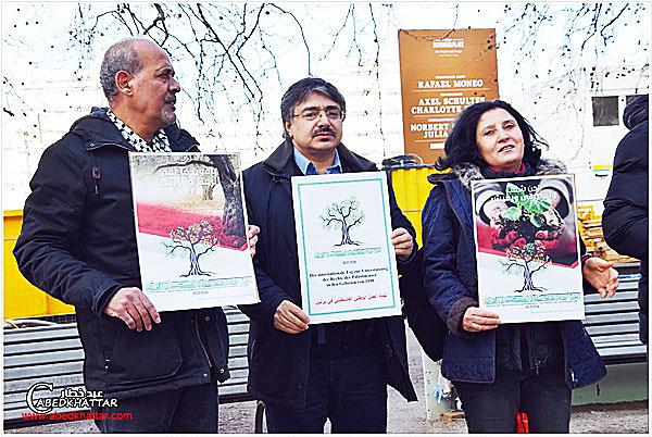 وقفة تضامنية في اليوم العالمي لدعم حقوق شعبنا الفلسطيني