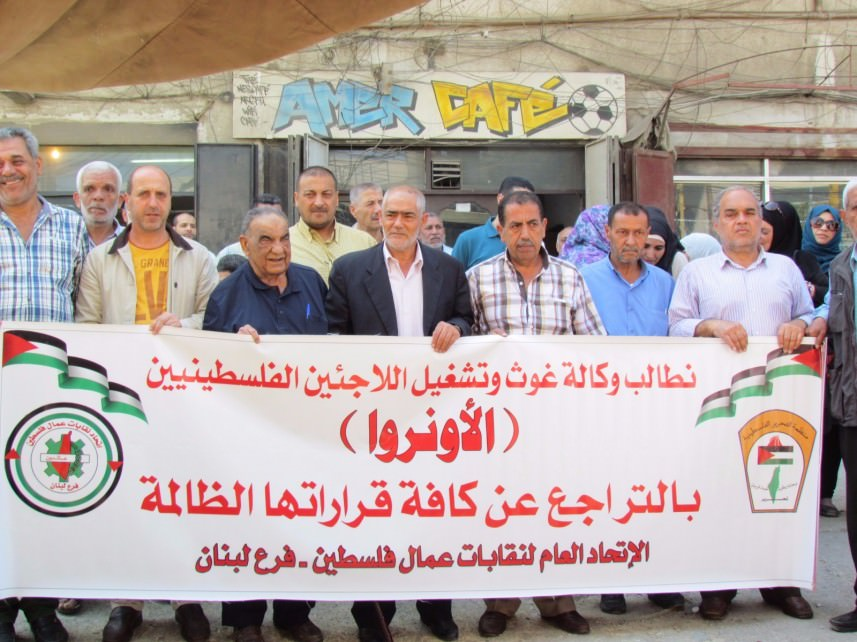 دعوة للاعتصام السبت المقبل في البارد والبداوي ضد تقليصات الأونروا
