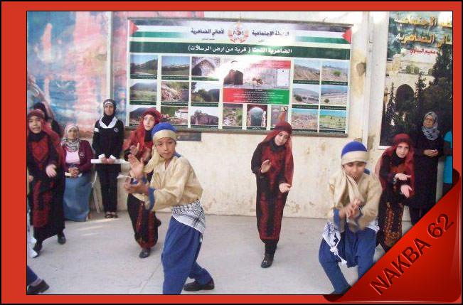 سلسلة نشاطات بمناسبة ذكرى النكبة 62 في مخيم البداوي