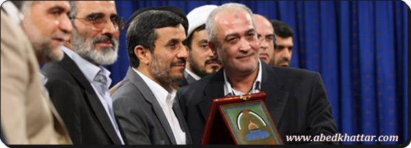 وفد من الفصائل الفلسطينية من مخيمات لبنان قام بزيارة ايران