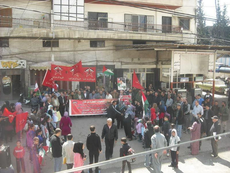 الجبهة الديمقراطية || وقفة تضامنية مع العيساوي في مخيم البداوي