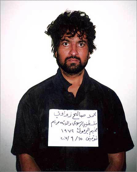 اعتقال ابو سليم طه عند سفح جبل تربل