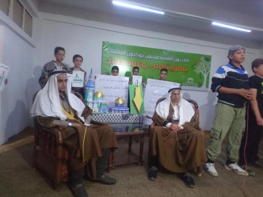 عرس فلسطيني تراثي في مخيم خان الشيخ يؤكد على استمرار الحياة