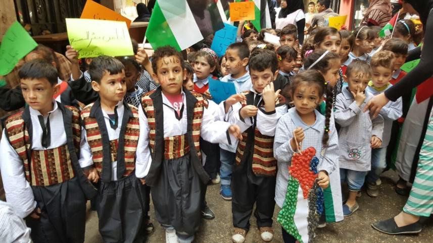 أطفال مخيم شاتيلا يحيون الذكرى الـ68 لنكبة فلسطين
