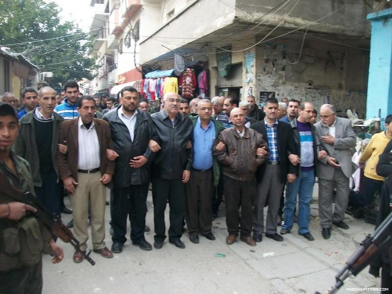 وفاءً للقادة والشهداء مسيرة جماهيرية حاشدة في مخيم البداوي
