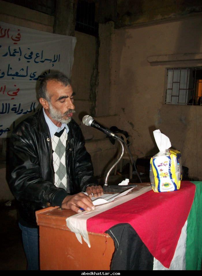الجبهة الشعبية تقيم مهرجان تكريمي للعمال في مخيم البداوي