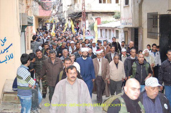 مسيرة جماهيرية في مخيم البداوي بالذكرى  45 لانطلاقة حركة فتح