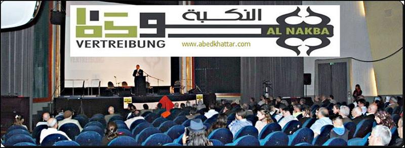 لجنة النكبة 65 في المانيا تحيي ذكرى النكبة الفلسطينيه في برلين
