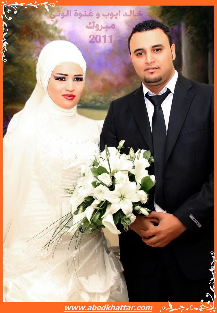 زفاف خالد ايوب وغنوه الوني