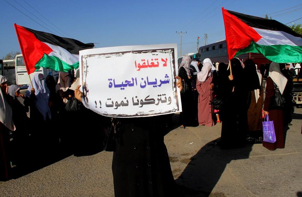 حصار غزة .. حُكم على المئات بـ المرض حتى الموت