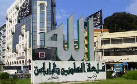 مؤشرات مخيفة... حول أوضاع طرابلس