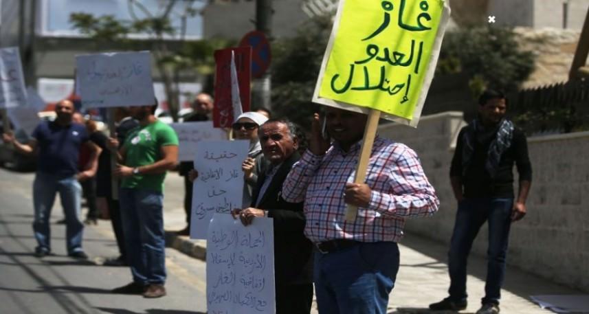 البرلمان الأردني يرفض مشاركة الإسرائيليين في صندوق سيادي