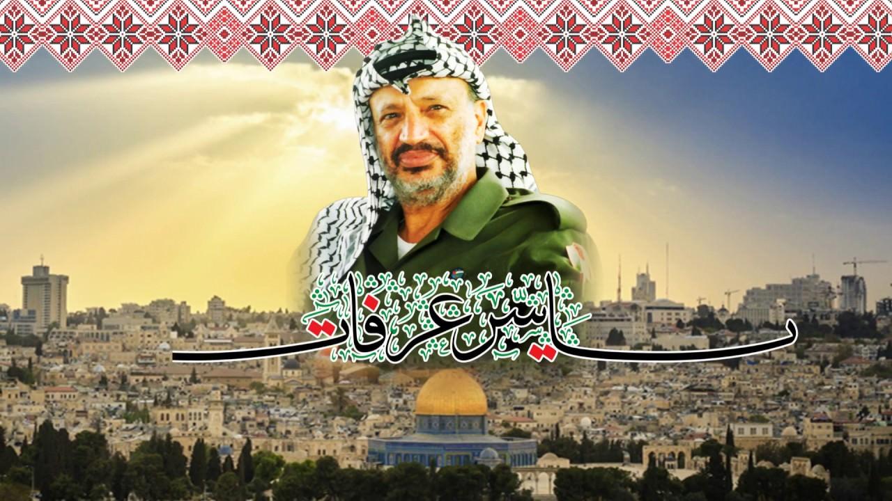 فتح تحيي الذكرى الخامسة لاستشهاد الرمز ياسر عرفات في مخيم البداوي