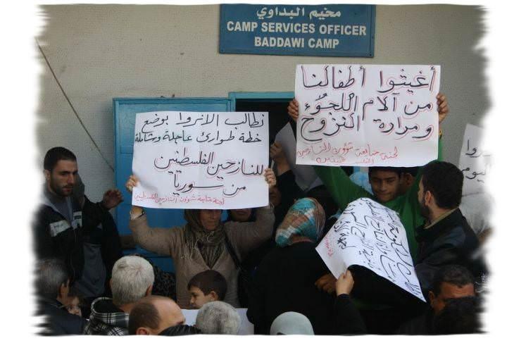 اعتصام حاشد امام الاونروا في مخيم البداوي