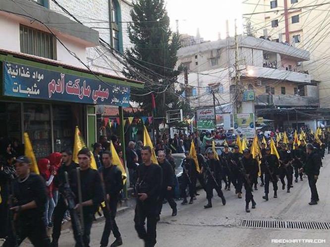 حركة فتح تضيء شعلتها الـ 50 في مخيم البداوي