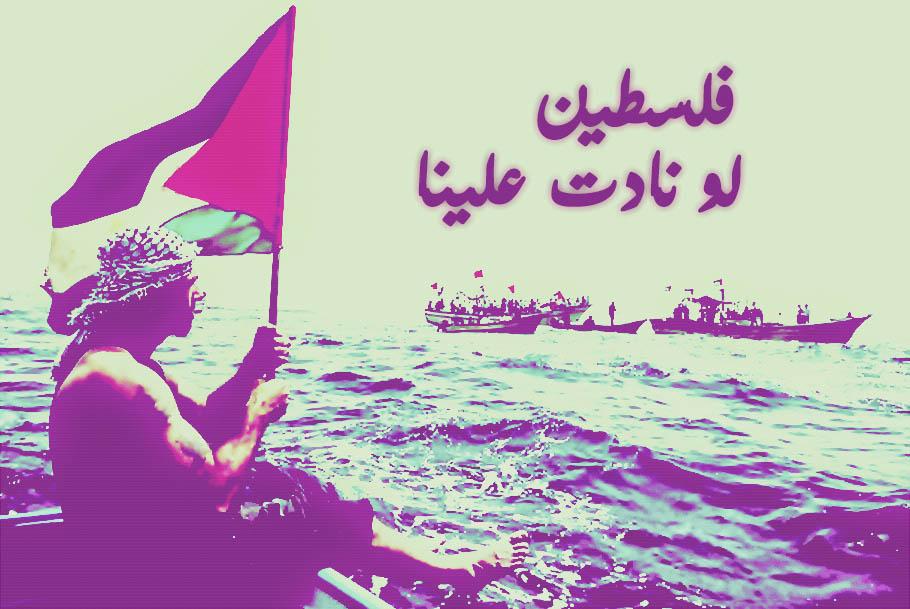 دبكات تراثية فلسطينية على اغنية { فلسطين لو نادت علينا  }