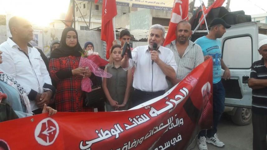 الجبهة الشعبية تنظم وقفة تضامنية مع الأسير بلال كايد في الرشيدية