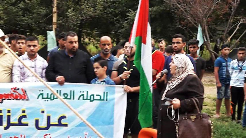 اللجنة الدولية لفك الحصار عن غزة تزور مخيم الشهيد مروان عبد العال