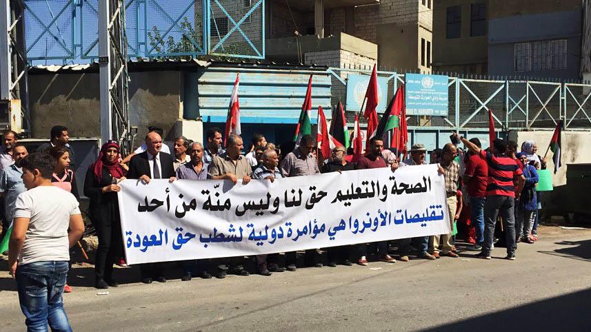 اعتصام فلسطيني في البقاع رفضاً لتقليصات الأونروا