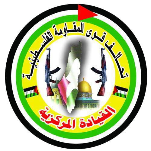 اجتماع لتحالف القوى الفلسطينية عرض الأوضاع في المخيمات