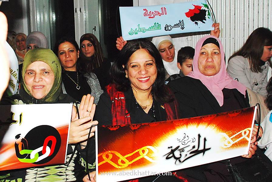 إختتام إحتفال التجمع الفلسطيني في ألمانيا تحت عنوان [ فرحة الأحرار ]