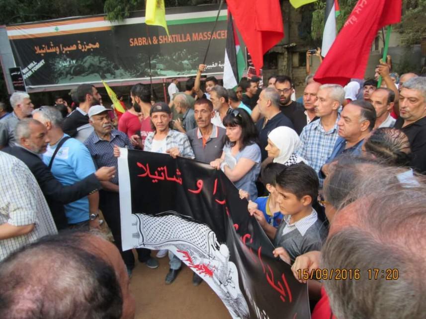 مسيرة جماهيرية في بيروت بالذكرى الـ34 لمجزرة صبرا وشاتيلا