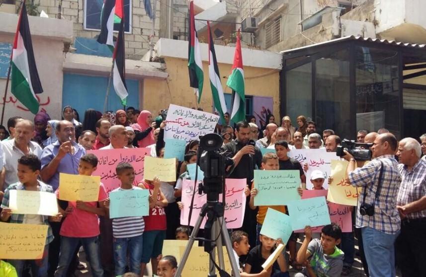 اعتصام لفلسطينيي سوريا في تعلبايا احتجاجاً على تقليصات الأونروا