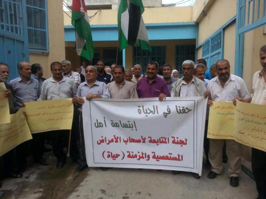 اعتصام للمرضى في مخيم البداوي رفضاً لتقليصات الأونروا