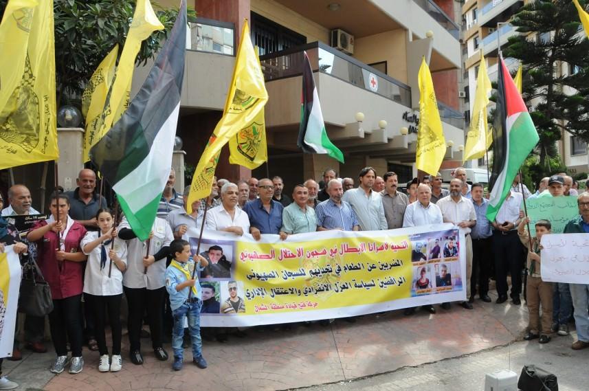 اعتصام في طرابلس تضامناً مع الأسرى في السجون الصهيونية