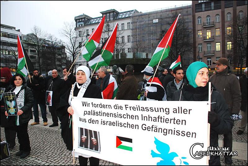 وقفة تضامن في برلين مع الأسرى الفلسطينيين وخاصة المضربين منهم عن الطعام