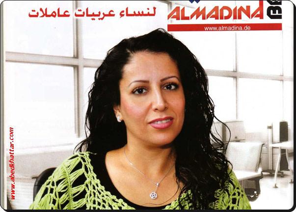 الإعلامية العربية مها ألمغربي على غلاف مجلة المدينة في برلين
